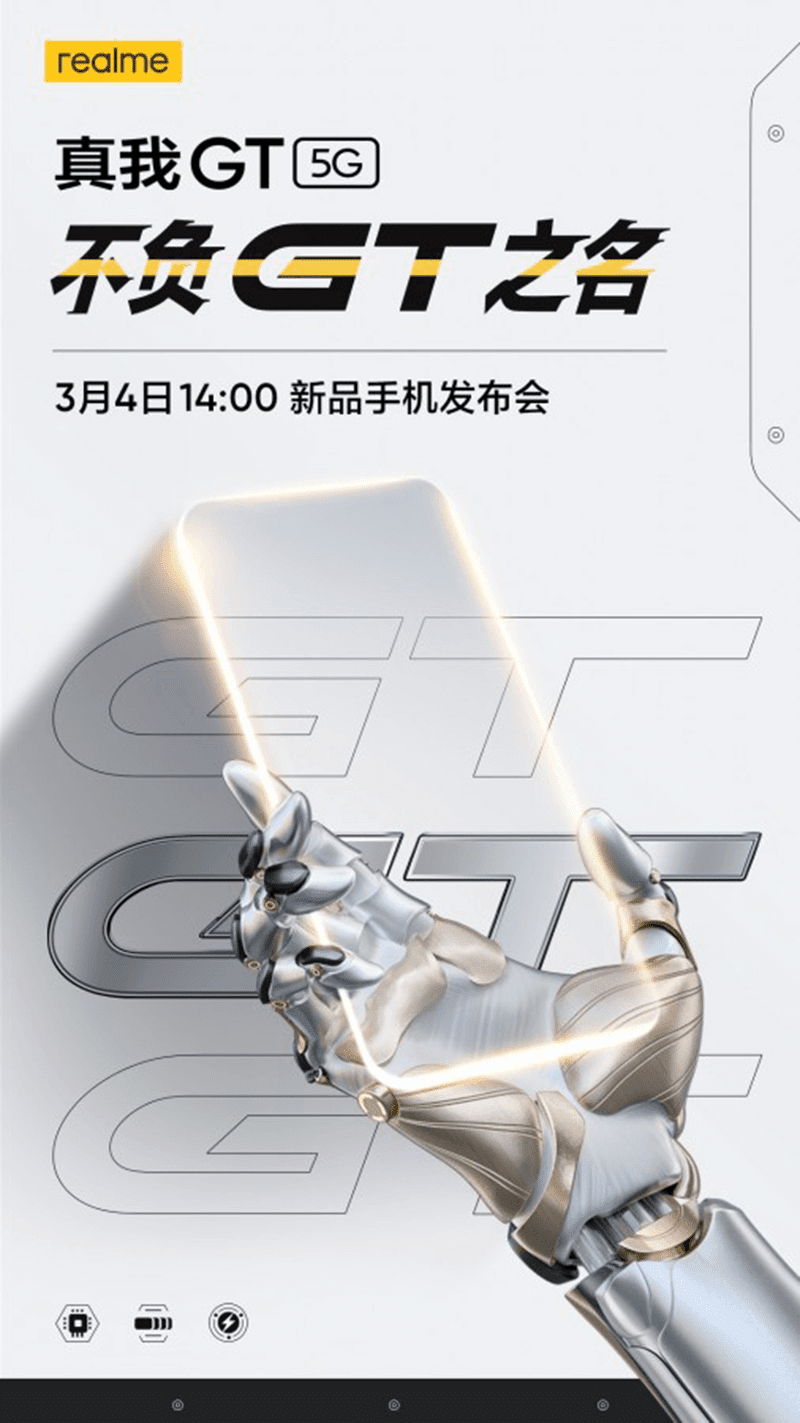 realme G5 5G will go official on March 4
