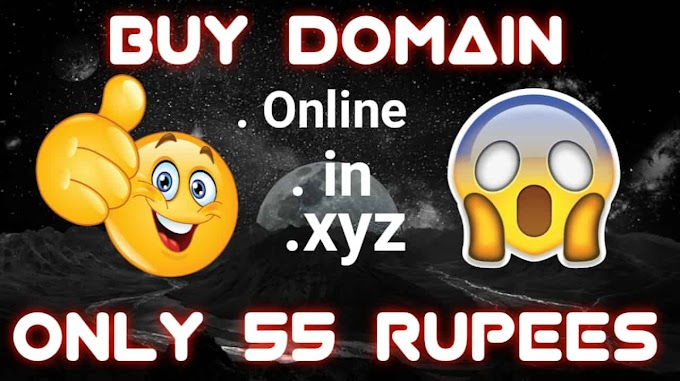 how to buy cheap price domain in hindi