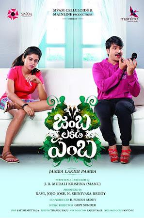 Poster Of Jamba Lakidi Pamba In Dual Audio Hindi Telugu 300MB Compressed Small Size Pc Movie Free Download Only At worldfree4u.com