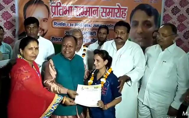 India Sports Union Morcha organized the Pratibha Sammelan