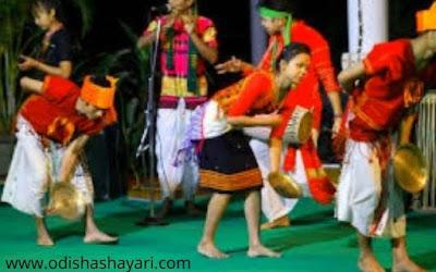 Folk Dance of Assam