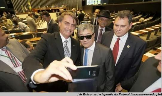 www.seuguara.com.br/Jair Bolsonaro/japonês da Federal/