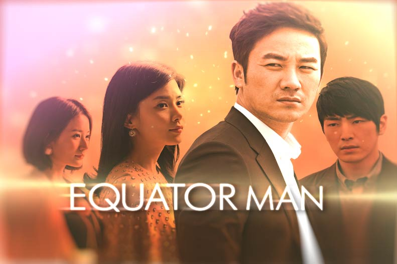 ABS-CBN airs the most thrilling Korean drama of 2012,