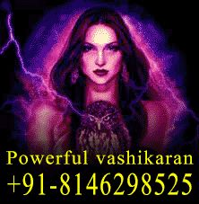 100+ Best Vashikaran Mantra Images To Attract Girl (2019)   Good