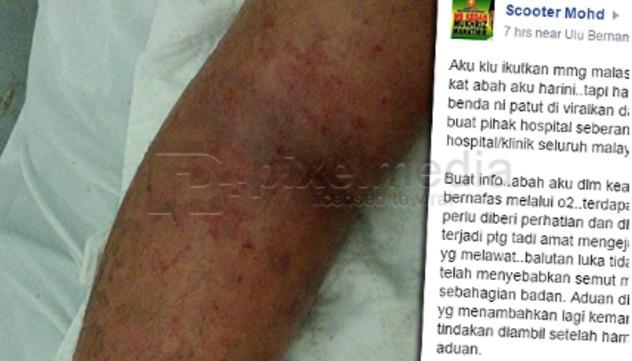 Hospital Seberang Jaya Biar Pesakit 'Dimakan'Semut