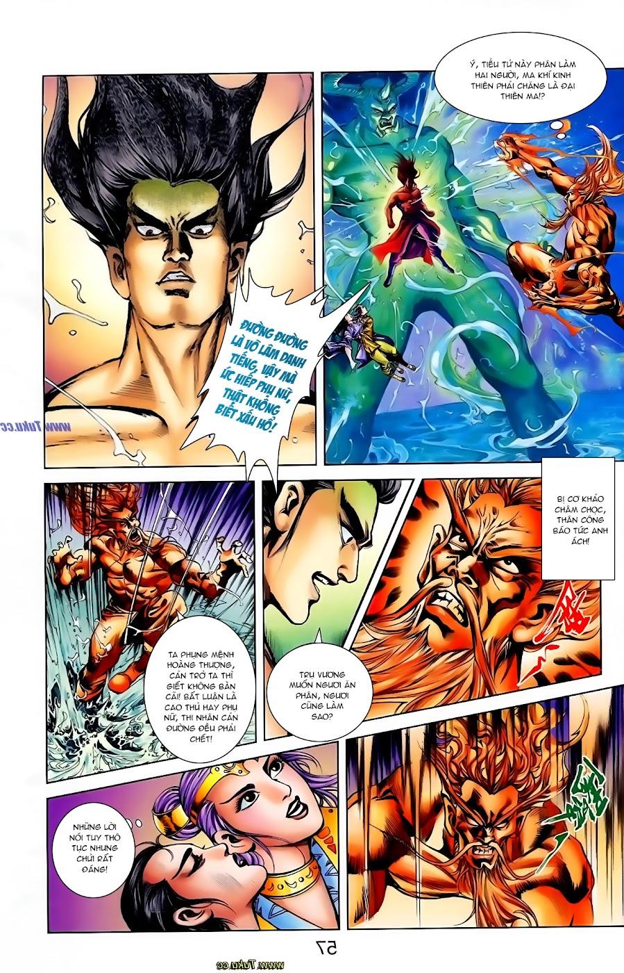 Cơ Phát Khai Chu Bản chapter 107 trang 11