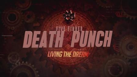 Living the Dream Lyrics - Five Finger Death Punch