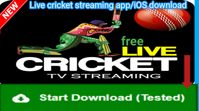 live cricket streaming app download free, live cricket streaming app download, download, live cricket streaming app, live cricket streaming , live cricket streaming iOS app