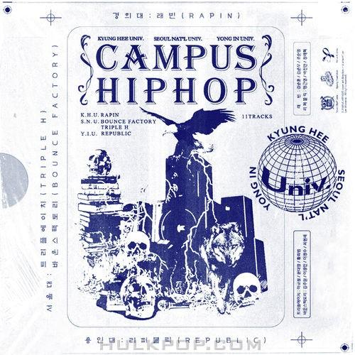 Various Artists – CAMPUS HIPHOP