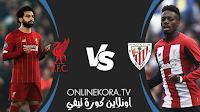 مشاهدة مباراة ليفربول وأتلتيك بيلباو القادمة كورة اون لاين بث مباشر اليوم 08-08-2021 في مباريات ودية