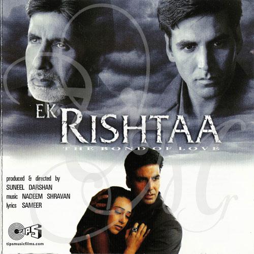 Raqt ek rishta in 2020 | full movies download, download movies.