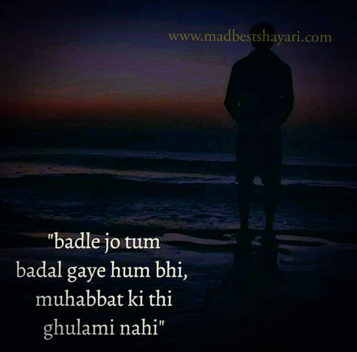 Sad Shayari Status For Boys Dp