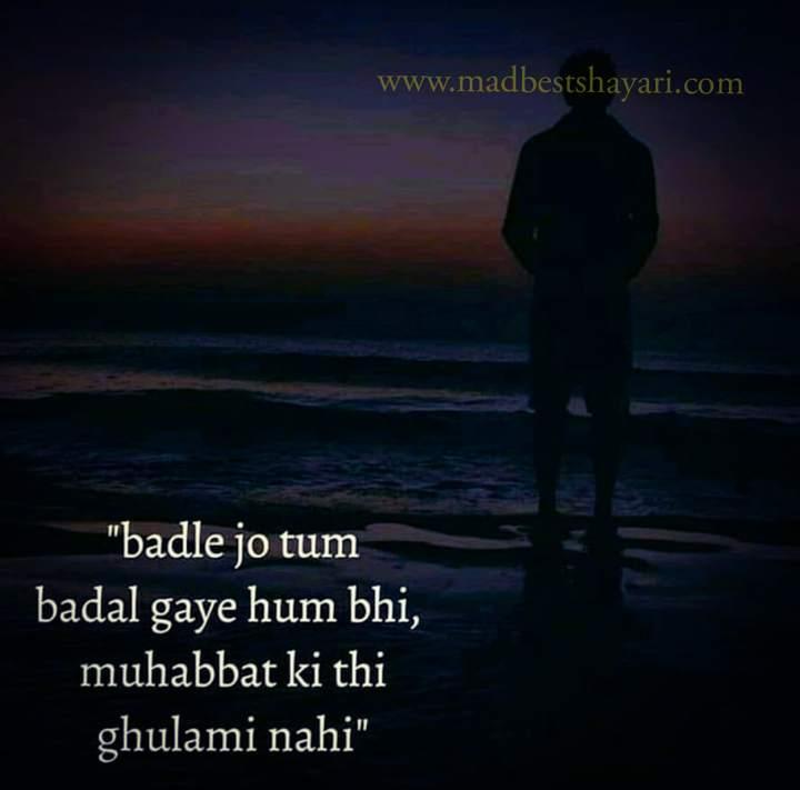 Sad Shayari Status For Boys Dp
