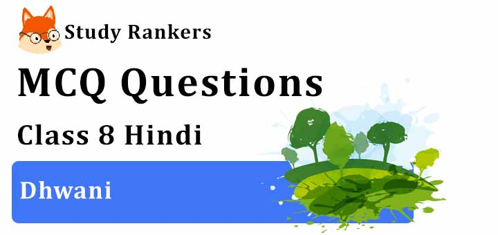 MCQ Questions for Class 8 Hindi: Ch 1 ध्वनि Vasant