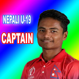 u19 Nepali cricket team Asia qualifying for 2020 world cup