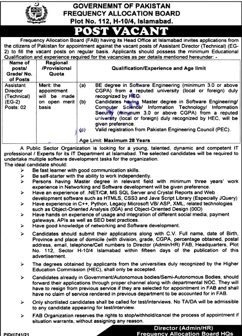 Frequency Allocation Board FAB Islamabad Latest Jobs For Assistant Director Technical
