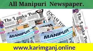 manipuri newspaper