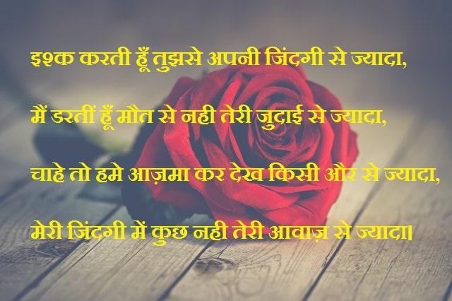 https://www.nepalishayari.com/2020/03/new-love-and-friendship-hindi-breakup.html
