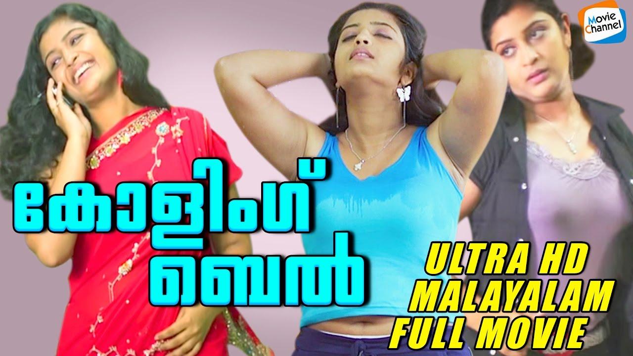 Shalu Menon Blue Film