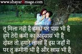 Dosti  Shayari image status