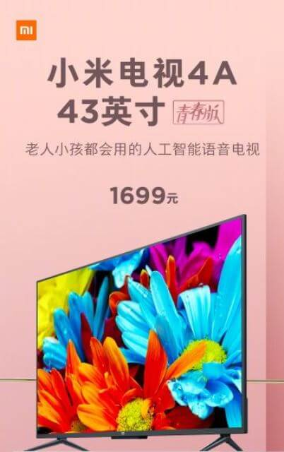 Xiaomi Mi TV 4A Youth Edition Now Official in China!