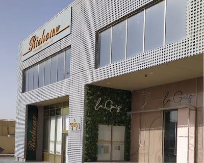 مطعم ريشو الرياض   المنيو الجديد ورقم الهاتف والعنوان