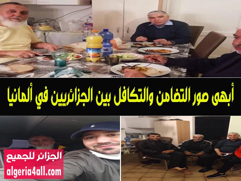 أبهى صور التضامن والتكافل بين الجزائريين في ألمانيا