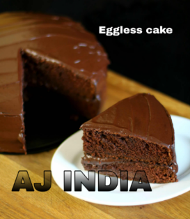 How to make eggless cake at home easily, how to make easy eggless cake at home, how to make easy eggless chocolate cake at home, how to make cake at home without egg, how to make veg cake at home,