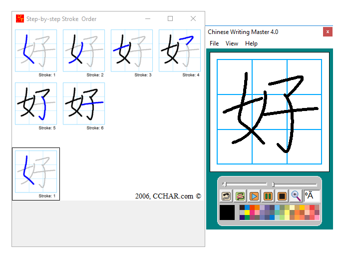 Tải Phần Mềm Chinese Writing Master 4.0 Bản Teacher's