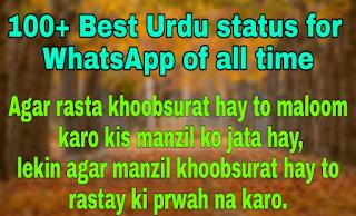 Best Urdu Status for WhatsApp of All-Time