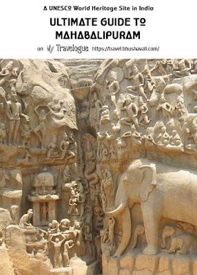 Arjuna's Penance Mahabalipuram UNESCO