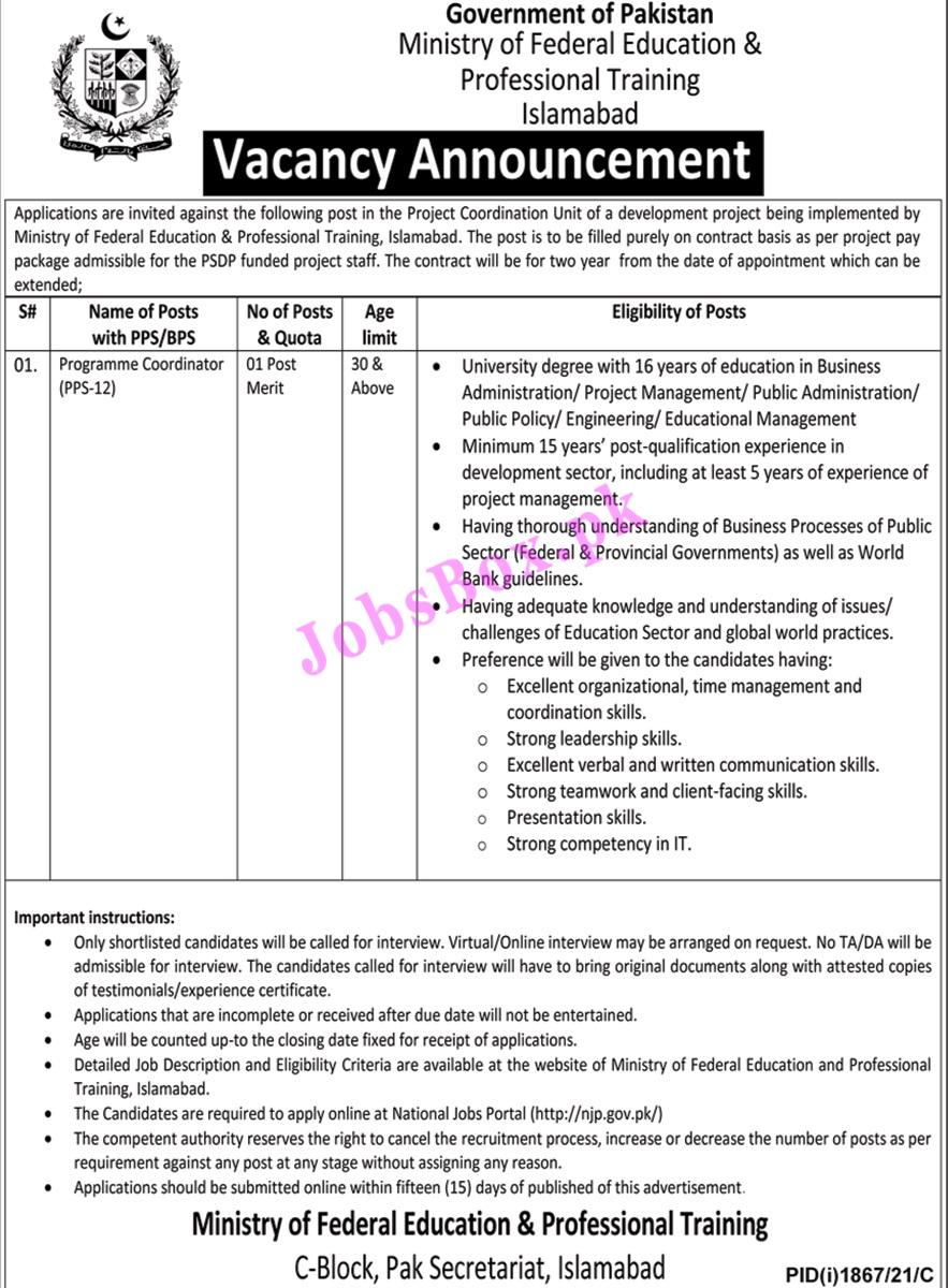 Ministry of Federal Education Islamabad Jobs 2021 – www.njp.gov.pk