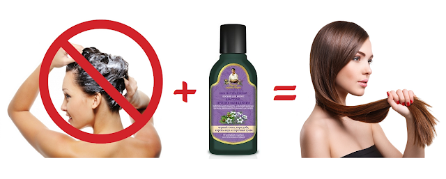 Kontrowersyjnej metody pielęgnacji włosów ciag dalszy...