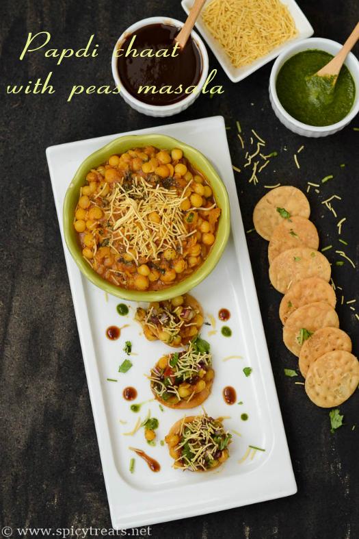 Masala Papdi Chaat Recipe