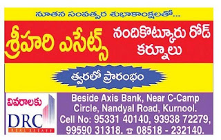 SRIHARI ESTATES KURNOOL