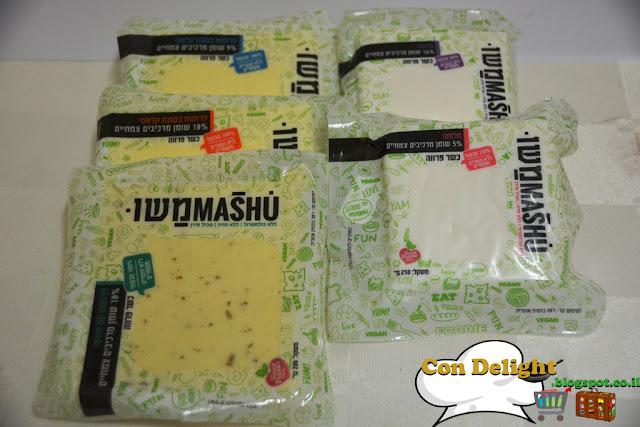 גבינות משומשו טבעוניות Vegan cheese mashumashu