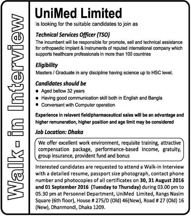 Career Of UniMed Limited - Weekly Chakrir Khobor