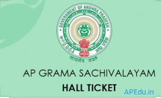 AP Grama Sachivalayam Hall Ticket 2019 GRAMA/WARD SACHIVALAYAM –