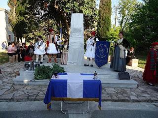 Εκδήλωση τιμής και μνήμης για τους ήρωες της μάχης του Λατζοΐου