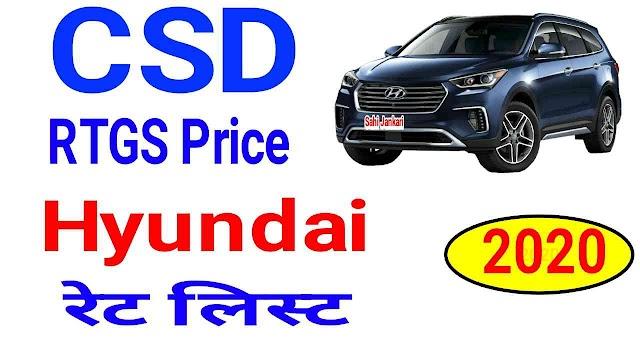 CSD price list of Cars Hyundai 2020