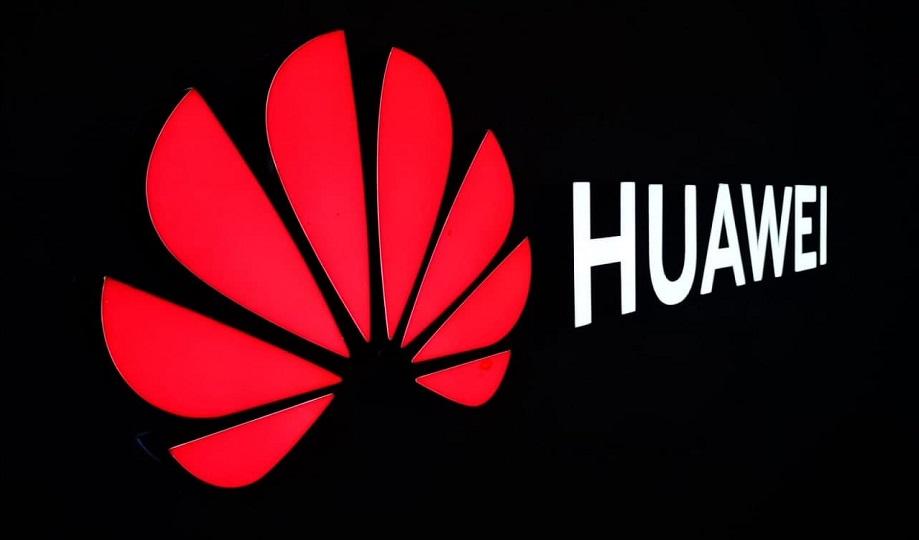 Huawei x Ayala Foundation