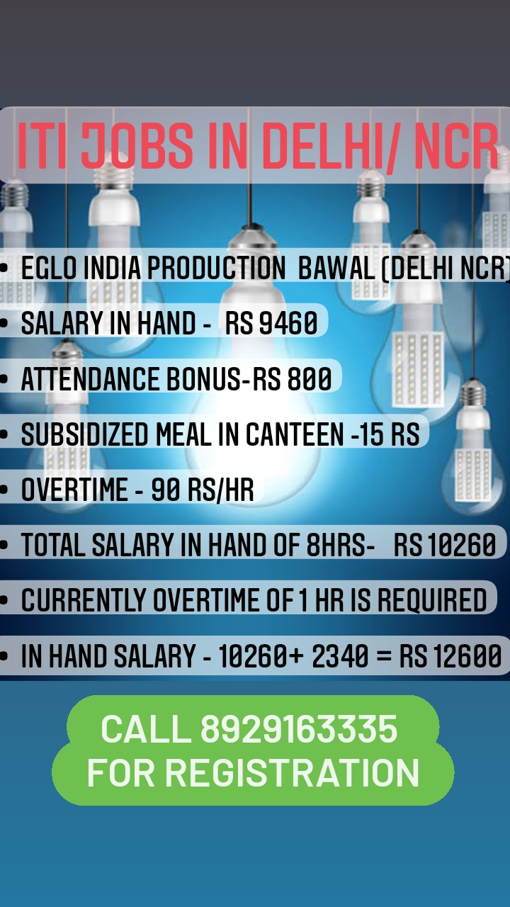 ITI Any Trade Required For Eglo India Bawal