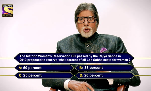 KBC 11 Questions No 11