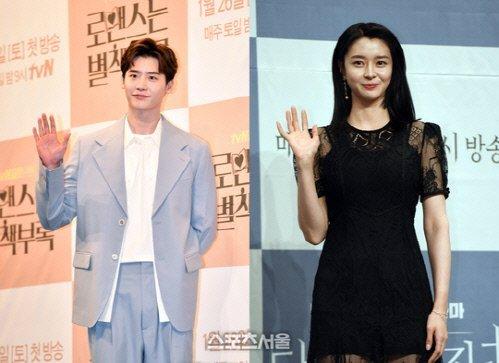 Lee Jong Suk ve Kwon Nara'nın şirketi sevgili dedikodularını yalanladı