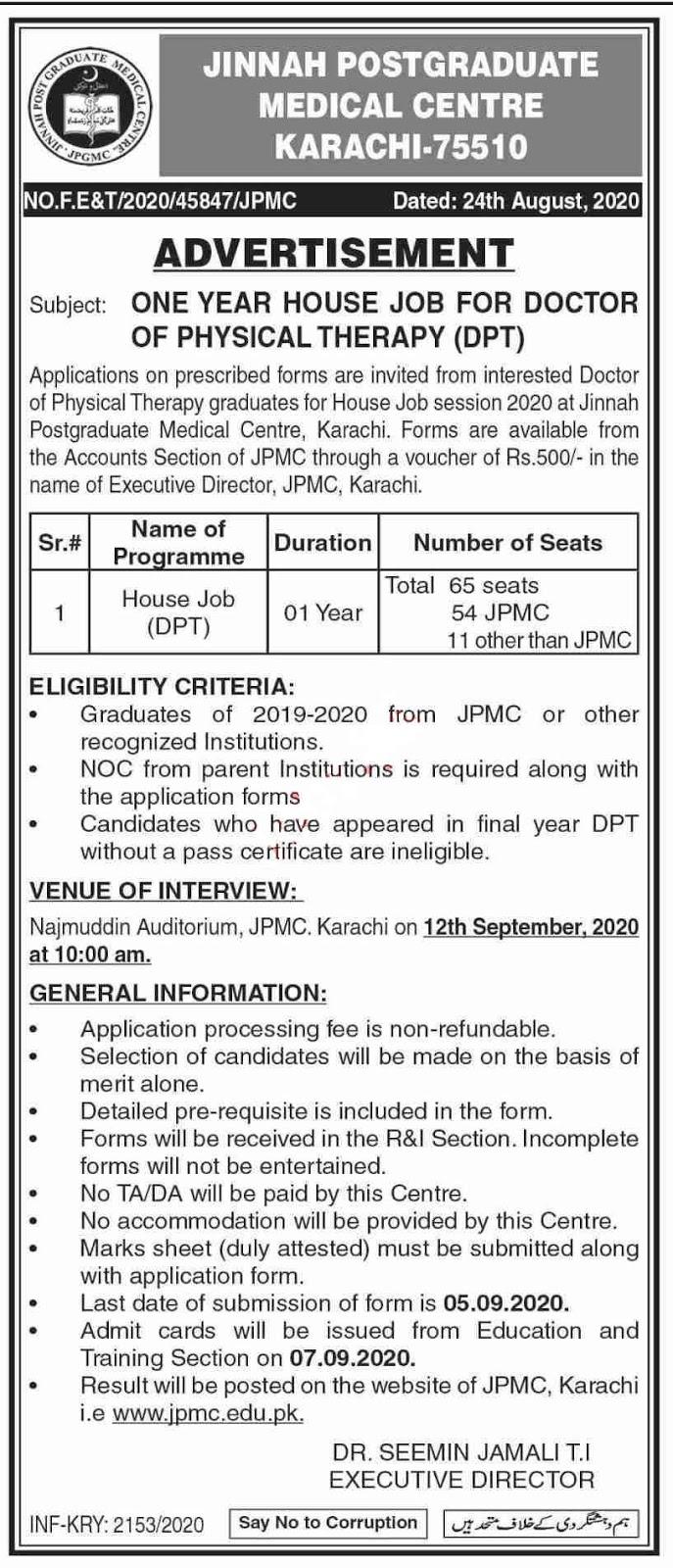 130 seats Jinnah Postgraduate Medical Centre JPMC Karachi Jobs 2020