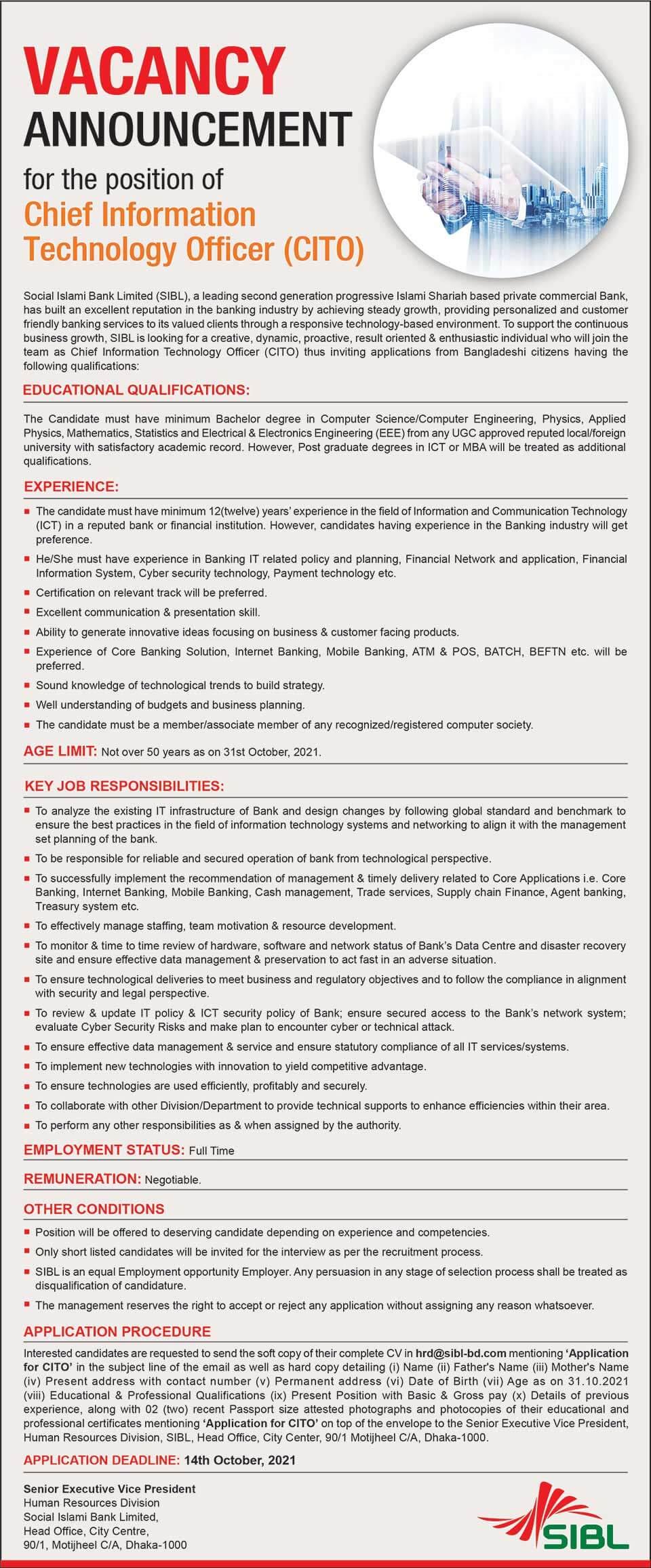Social Islami Bank Limited Job Circular image 2021