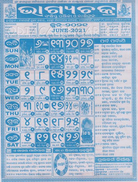 June Month Odia Bhagyachakra Calender 2021