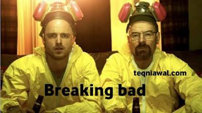 Breaking bad- أفضل المسلسلات