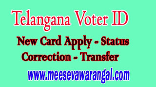 Telangana / Andhra Pradesh Voter ID Apply | Voter ID Status | Voter ID Correction