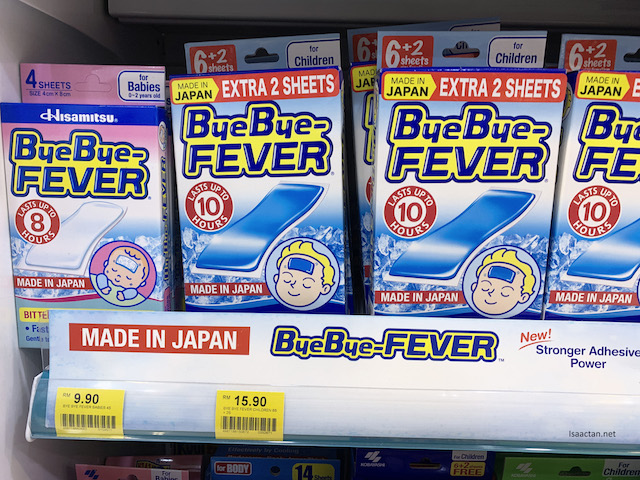 Just in case the kids gets a fever, these are really useful!